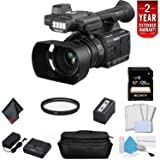 Panasonic AG-AC30 Full HD Camcorder with Touch Panel LCD Viewscreen and Built-in LED Light (US Version) Bundle with 2 Year Extended Warranty, Sony 128GB SDXC Memory Card, UV Filter + More (Color: 2 Year Extended Warranty, Tamaño: Advanced)