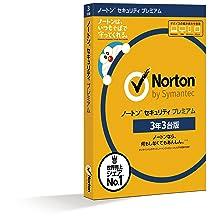 【特選タイムセール】Norton セキュリティソフト