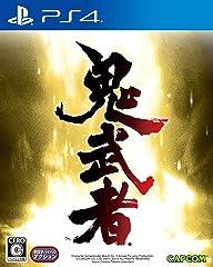 鬼武者 【Amazon.co.jp限定】「『鬼武者』特製テーマ」プロダクトコード 配信