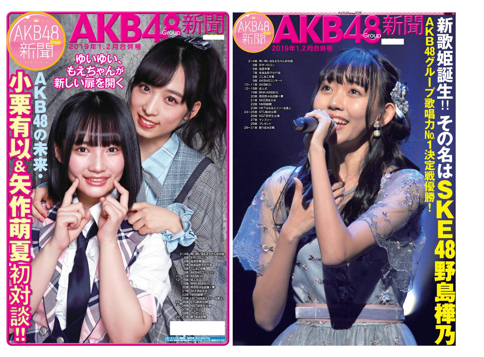 【HKT48】朝長美桜ちゃん応援スレ☆247【みお】YouTube動画>6本 ->画像>118枚