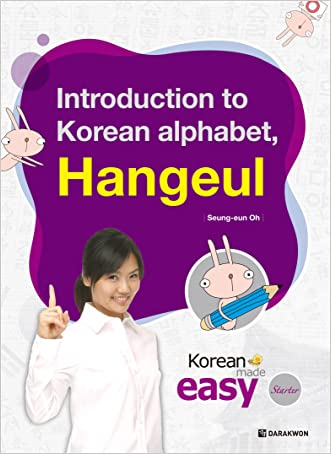 Introduction to the Korean alphabet: Hangeul (Korean Made Easy_Starter Book 1)