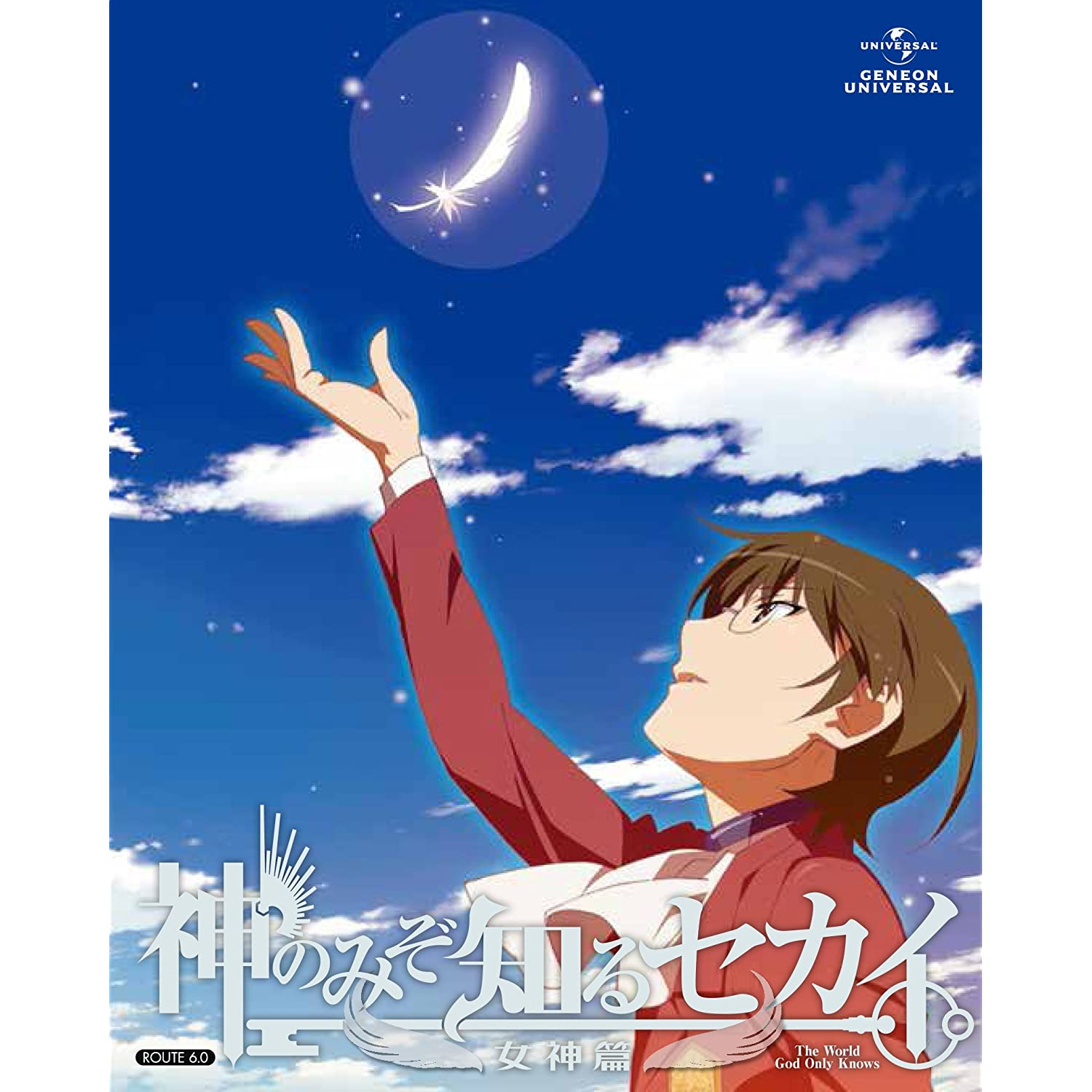 [百度][只有神知道的世界 第三季][女神篇+OVA][BDrip][1080P x264 flac][MKV][18.6G]