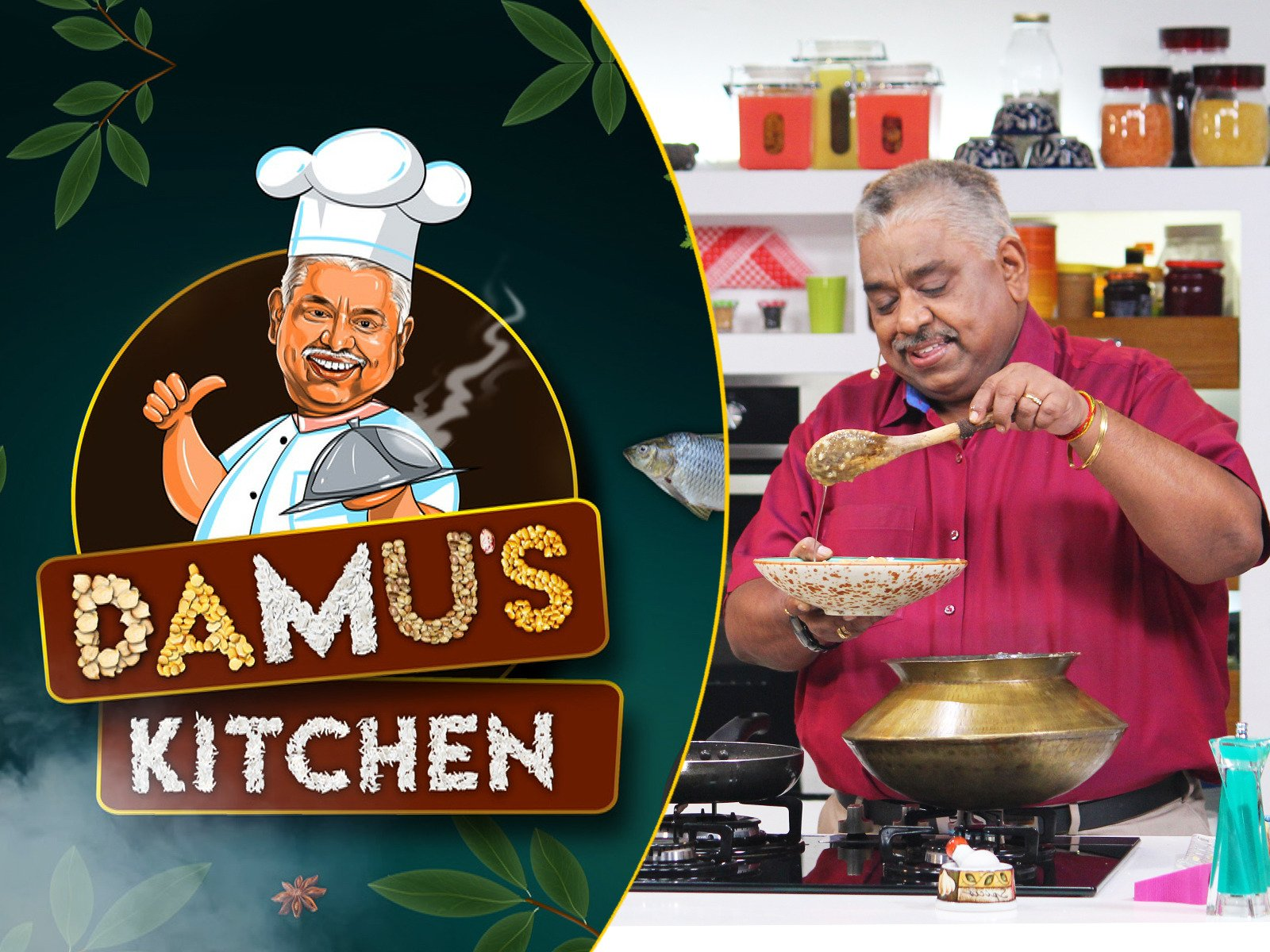 Damu's Kitchen - Season 1
