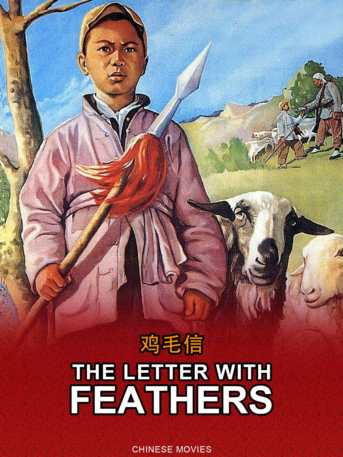 Chinese movies-The Letter With Feathers