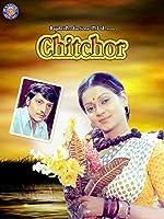 Chitchor (English Subtitled)