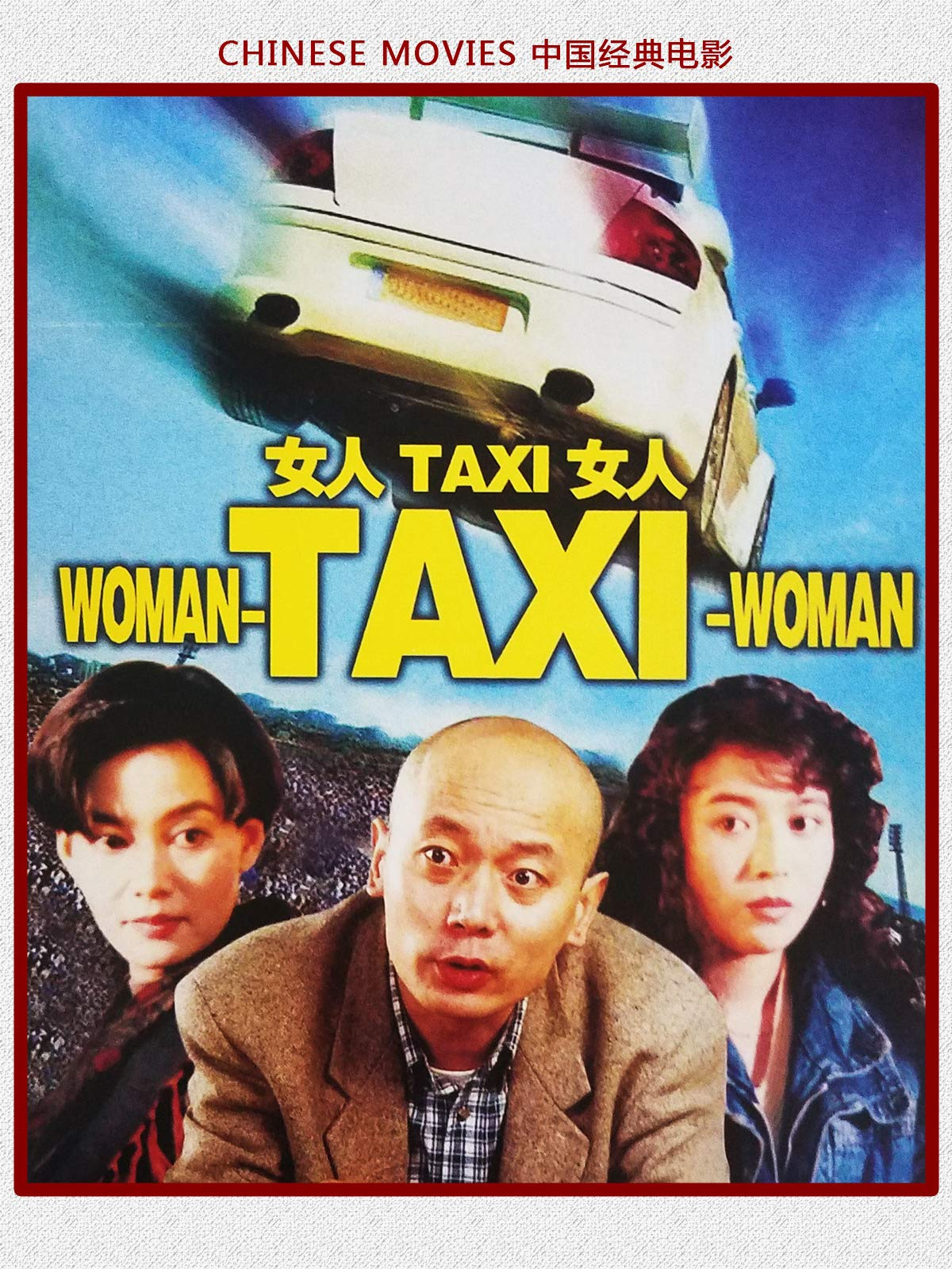Chinese movies-Woman-Taxi-Woman