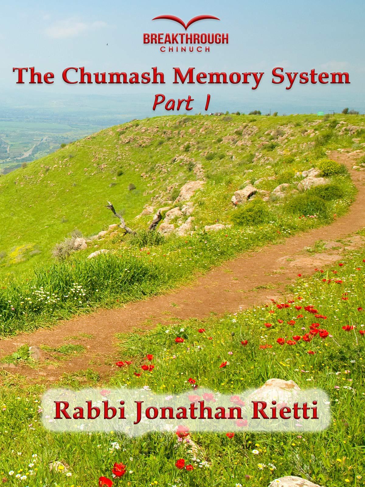Chumash Memory System: Teacher Training (Part 1)
