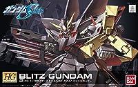 HG GAT-X207 迅雷高达(1:144 高清修复版)