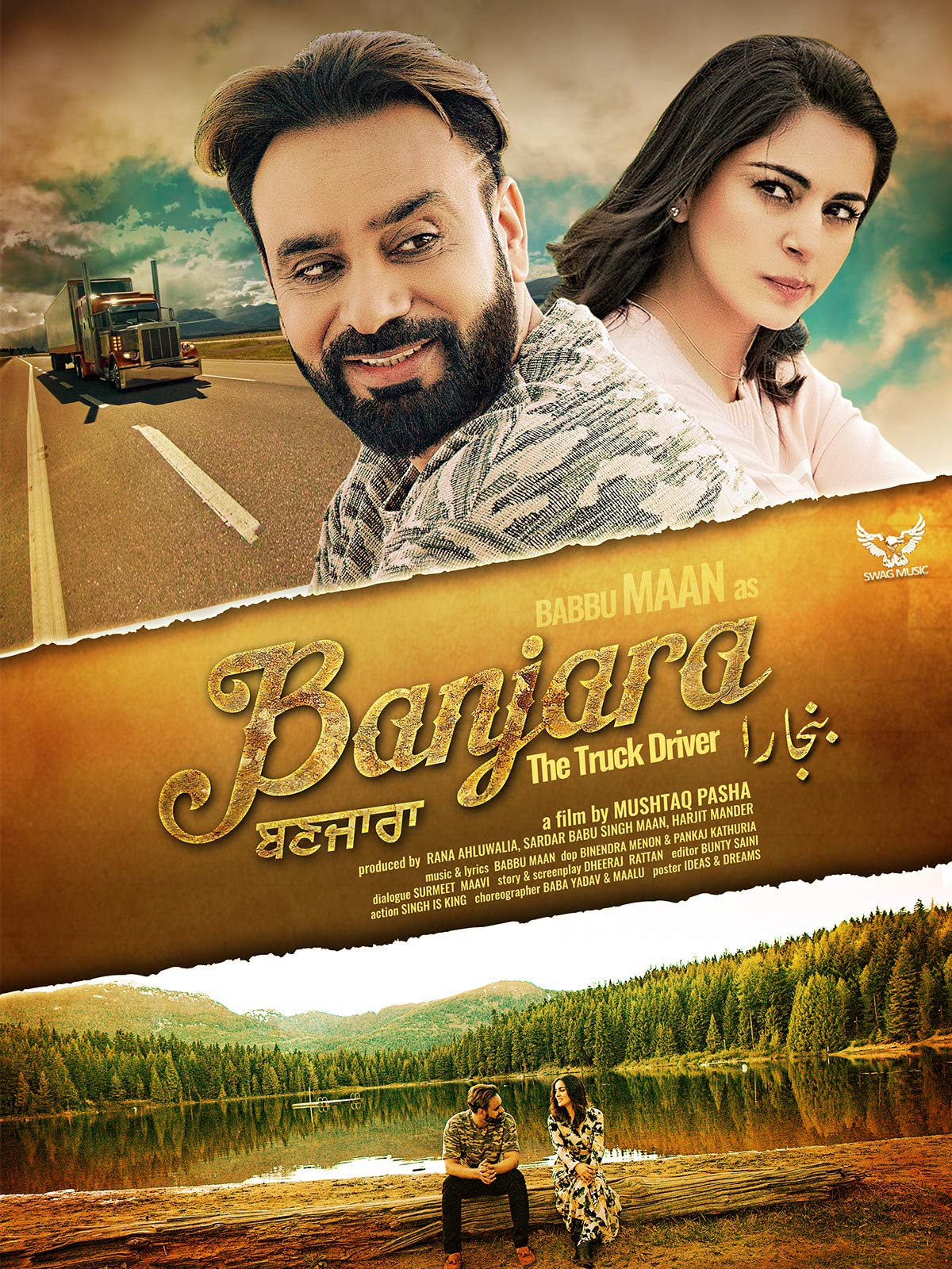 Banjara - The Truck Driver on Amazon Prime Instant Video UK