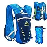 TRIWONDER Hydration Pack Backpack 5.5L Outdoors Mochilas Trail Marathoner Running Race Hydration Vest (Blue - with 2L TPU Water Bladder) (Color: Blue - with 2L TPU Water Bladder, Tamaño: Large)