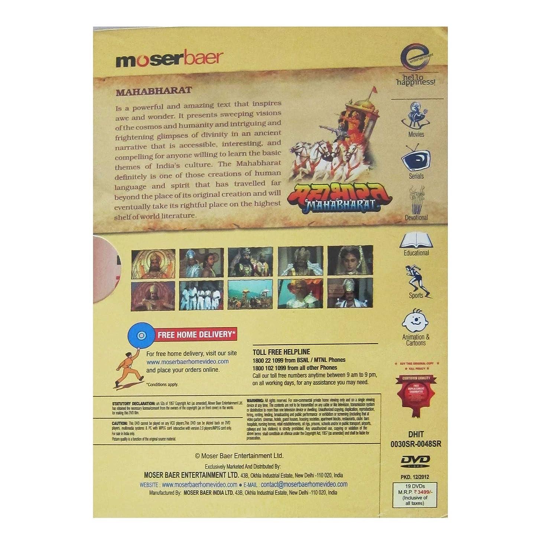 Mahabharat 1988 Dvd 1988 tv Series | Mahabharat br
