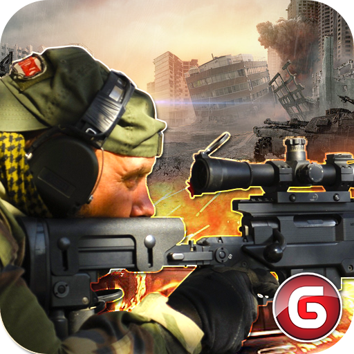 Contract City Sniper Shooting (Gg compare prices)
