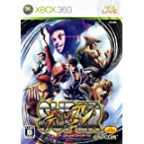 Super Street Fighter IV [Collectors Package] [Japan Import]