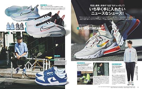 FINEBOYS+plus 靴 vol.14 [大人の足元は主張のあるスニーカーで!] (HINODE MOOK 578) (日本語) ムック