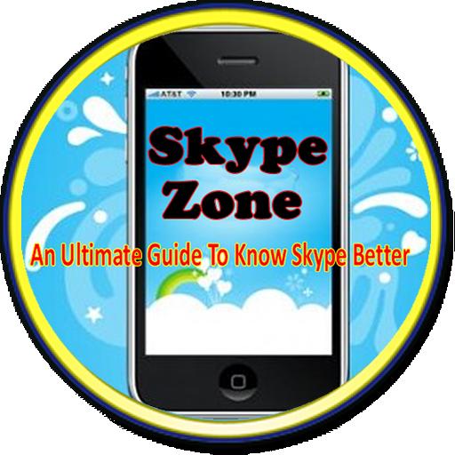 skype-knowledge