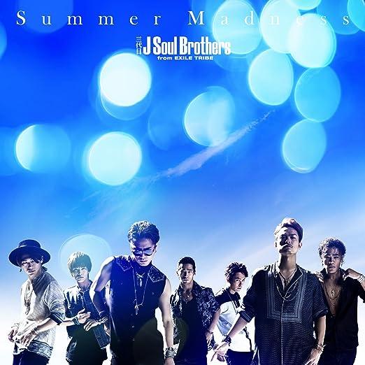 Summer Madness (CD+DVD)