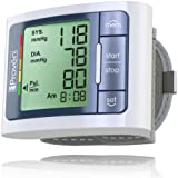 Blood Pressure Monitor Wrist - Large Screen Display - Clinically Accurate & Fast Reading - FDA Approved - BPM-337 by iProvèn (BPM Wrist) (Color: White-gray)