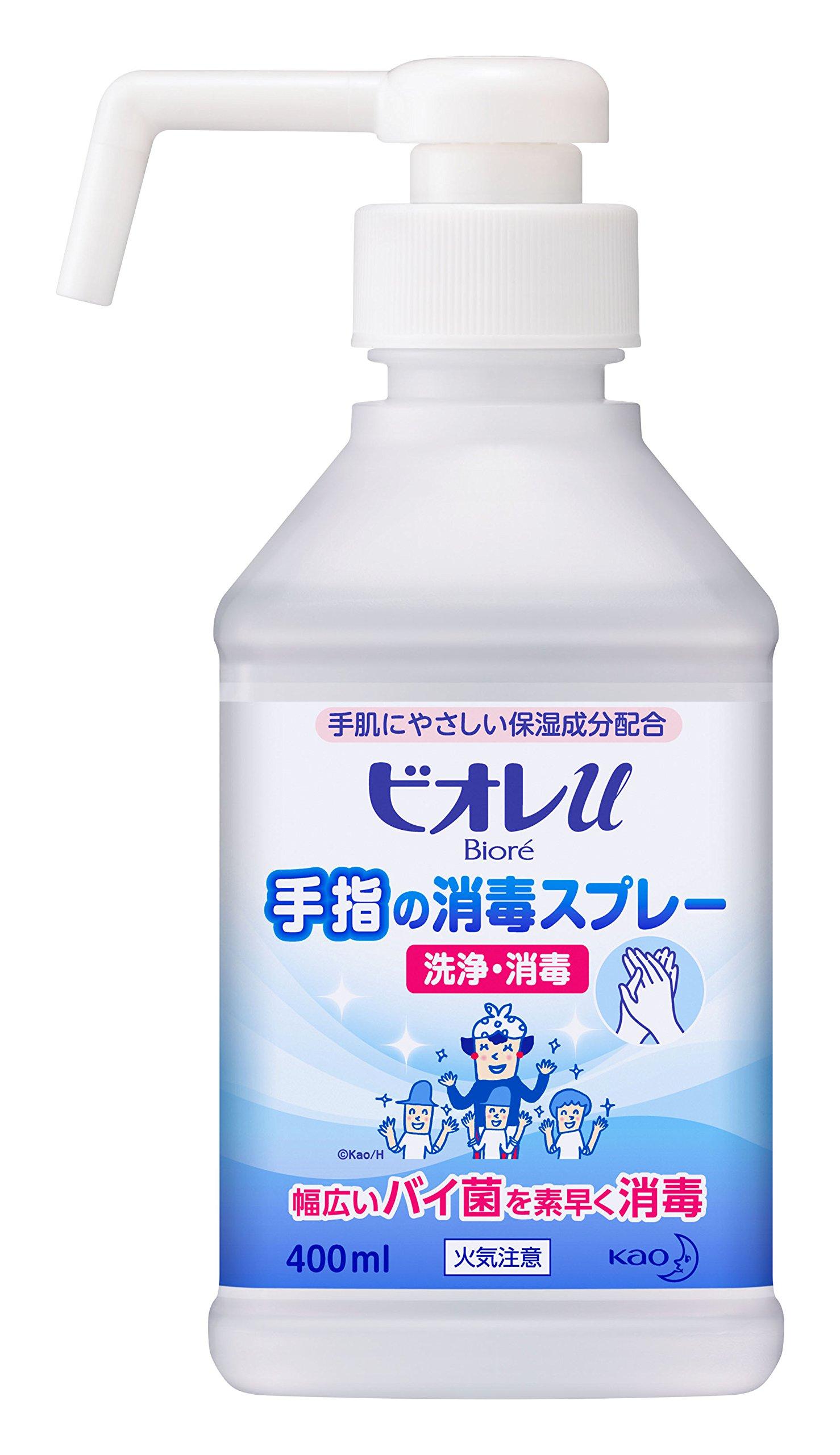 ビオレu手指の消毒スプレースキットガード置き型本体【HTRC3】