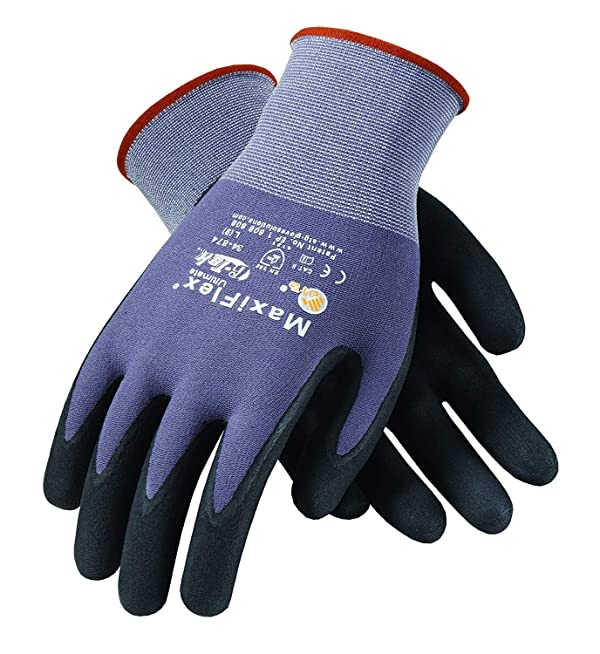 Maxiflex 34-874 Ultimate Nitrile Grip Work Gloves, X-Small, 48 Pack (Tamaño: XS)