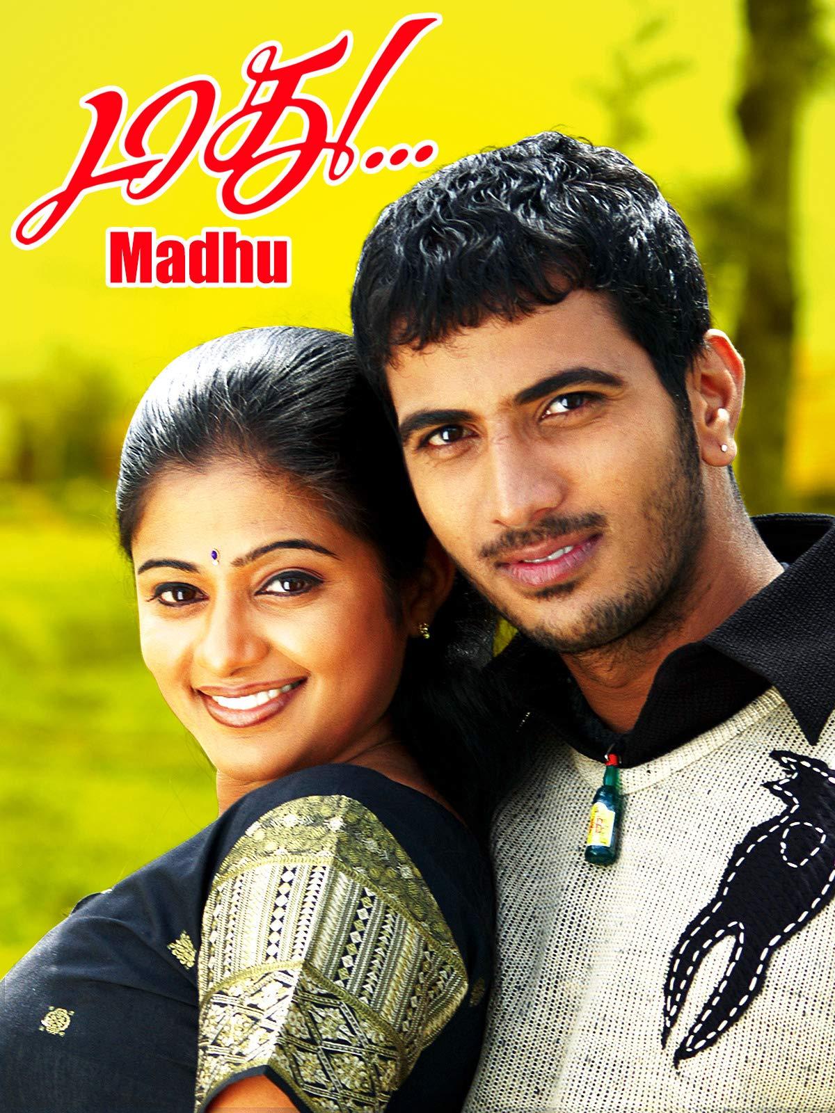 Madhu on Amazon Prime Video UK