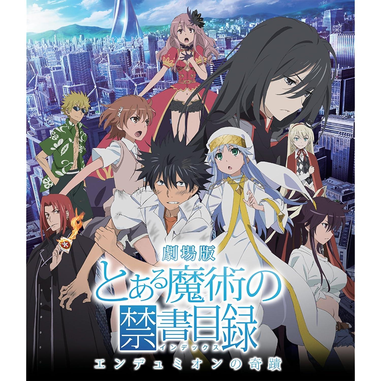とある魔術の禁書目録Ⅲ アニメ公式サイト