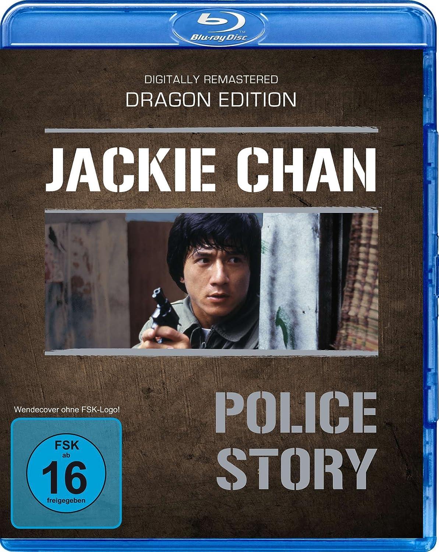 Police Story 1, Blu-ray