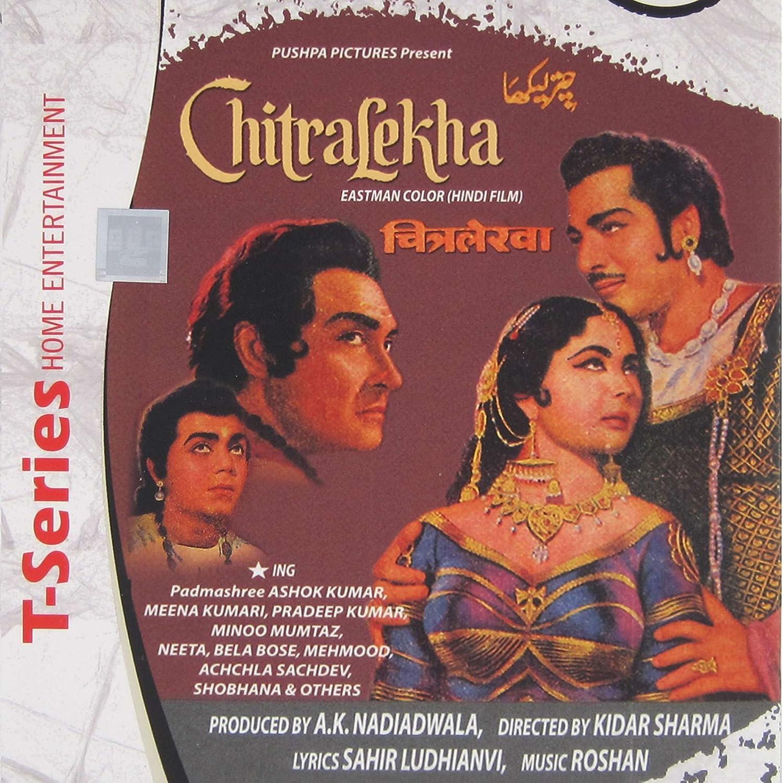 chitralekha  1941 film