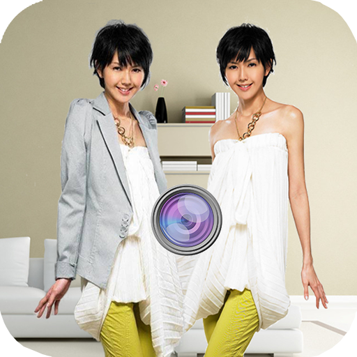 twin-camera