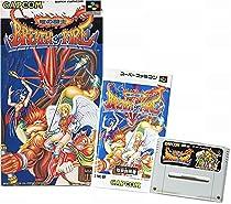 スーパーファミコン ブレス オブ ファイア 竜の戦士