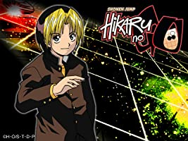Hikaru no Go, Season 1