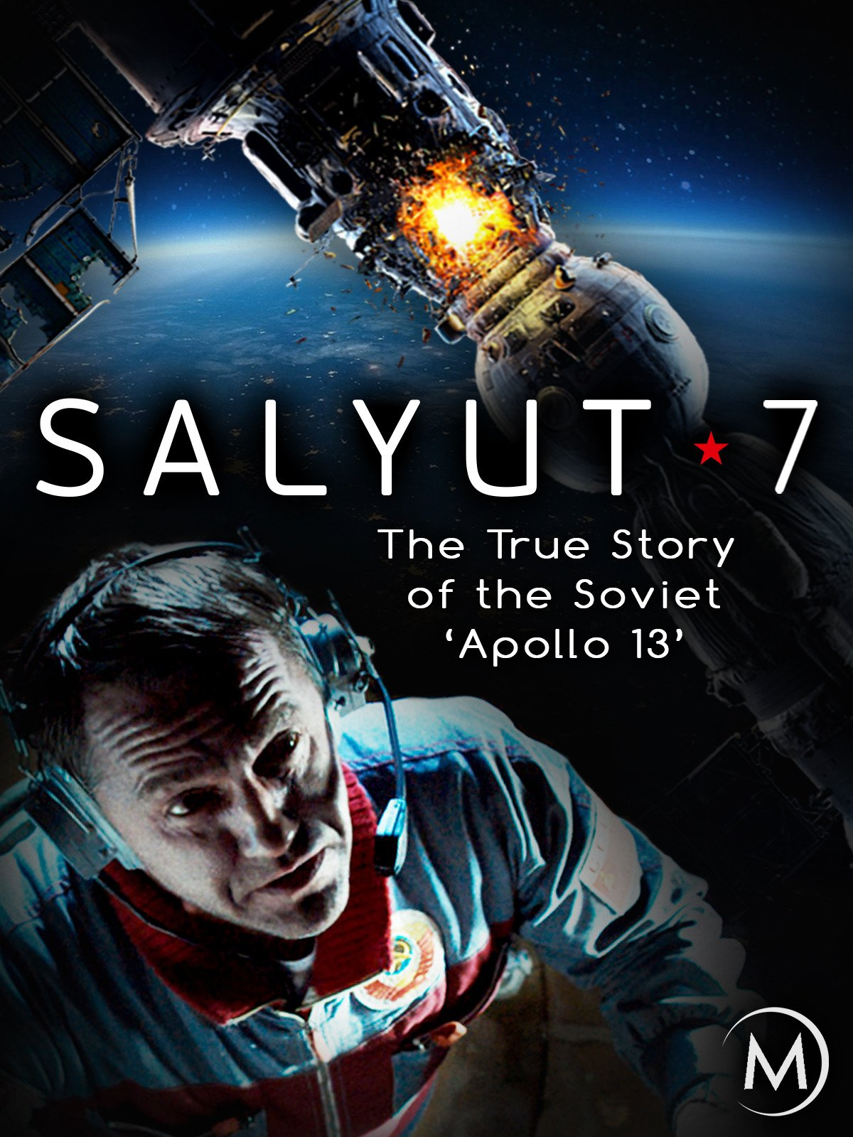 Watch 'Salyut 7: The True Story of the Soviet 'Apollo 13 ...