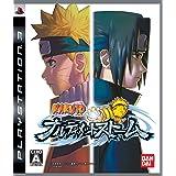 Naruto Narutimate Storm [Japan Import]