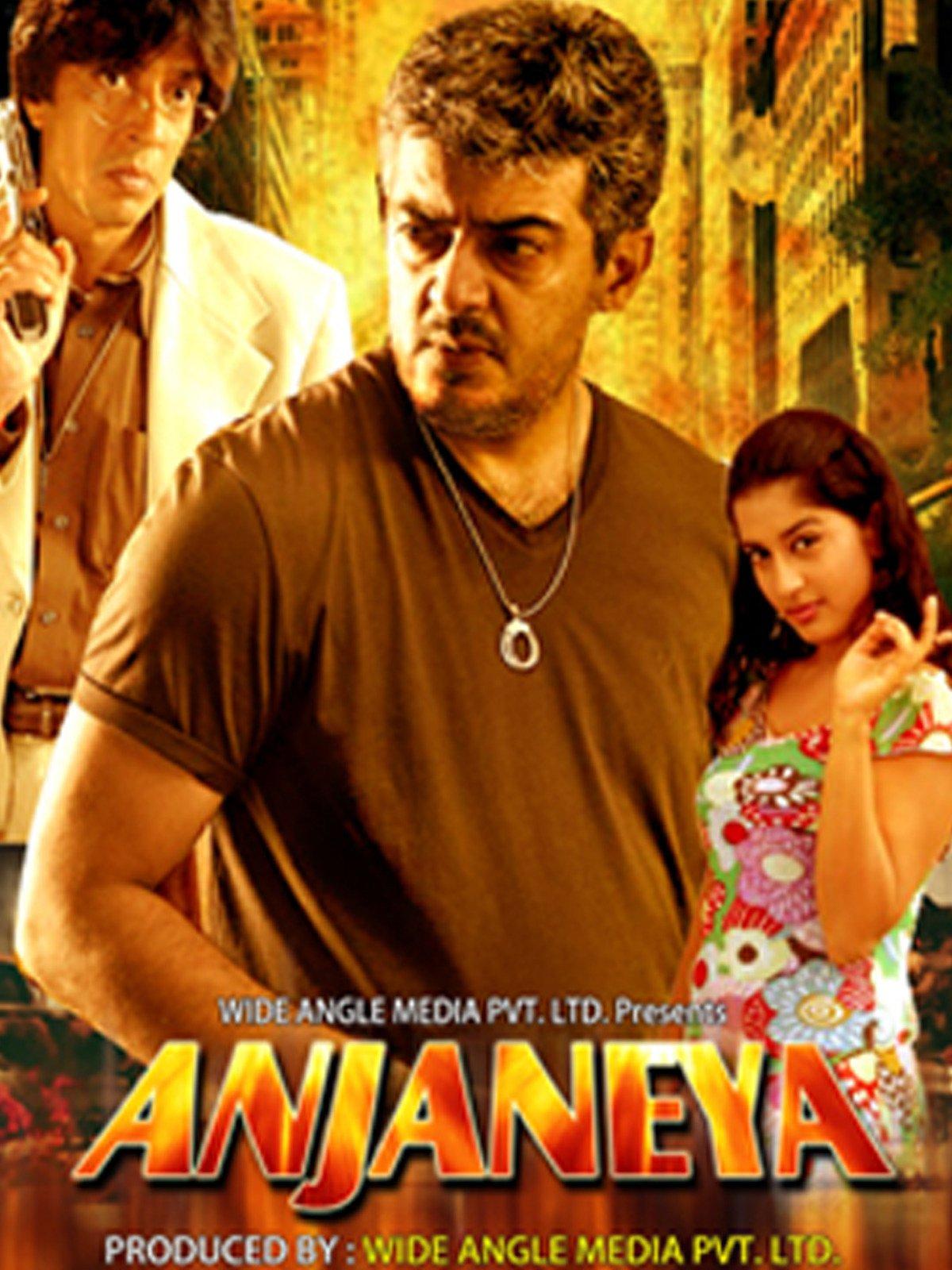 Anjaneya