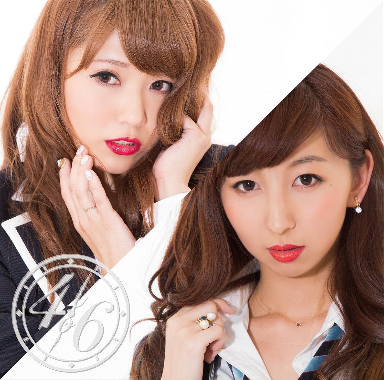 Leja Re 8d Audio Mp3: [Pile&飯田里穂][1stシングル「私の時計は逆回転!」][MP3+FLAC] - 音乐发布区 - 动漫论坛