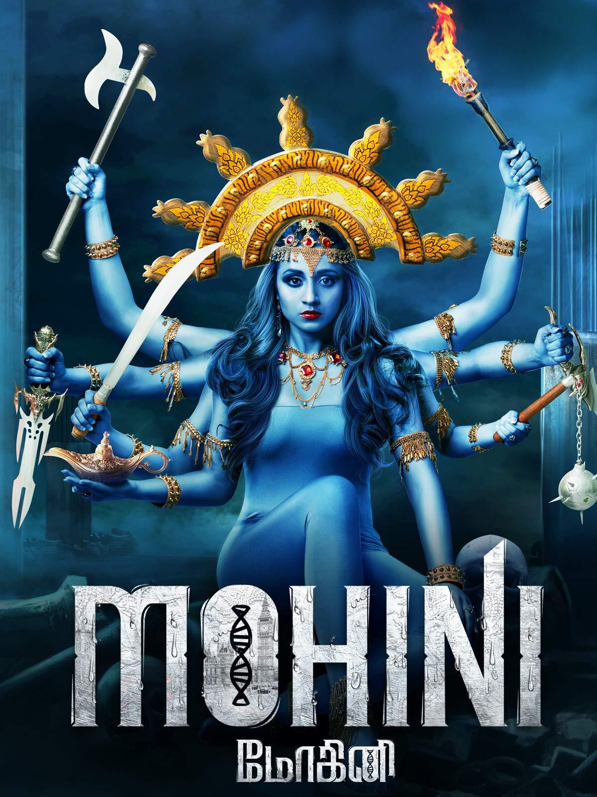 Mohini on Amazon Prime Video UK