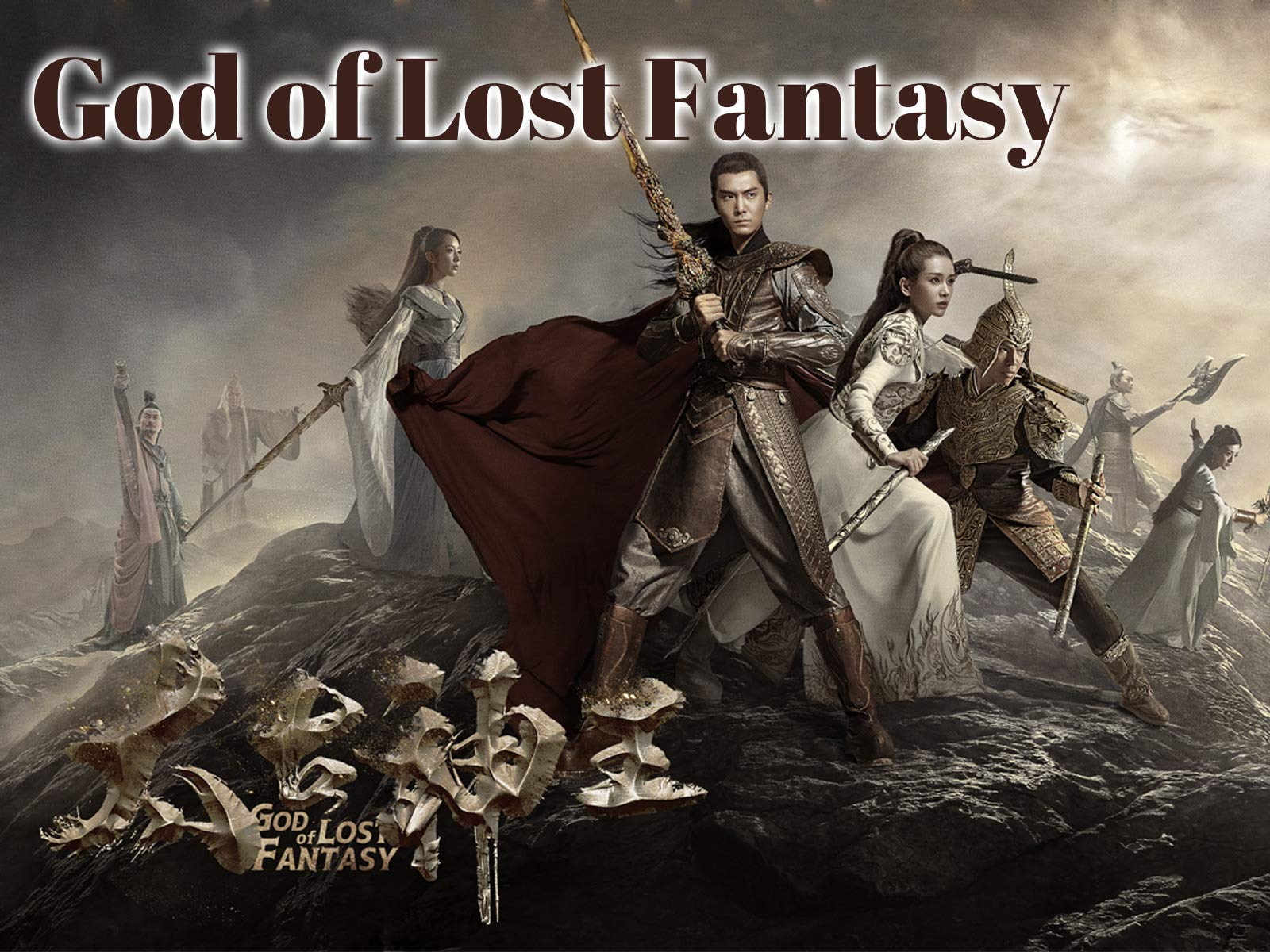 God of Lost Fantasy - Season 1