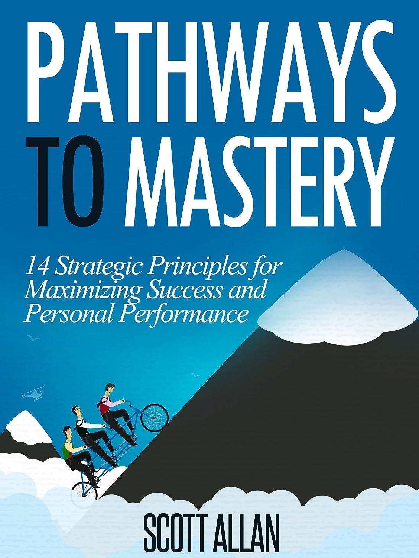Pathways-To-Mastery