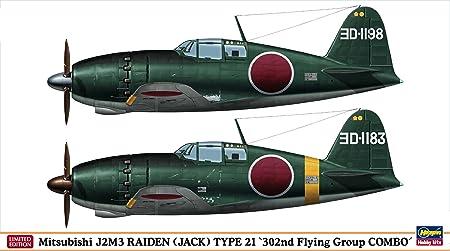 Mitsubishi J2M3 Raiden Type 21 Limited Edition - Combo 2 Kits