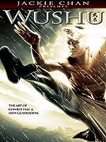 Jackie Chan Presents: Wushu (English Subtitled)