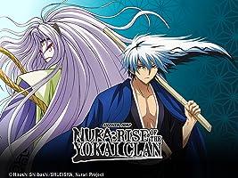 Nura: Rise of the Yokai Clan Season 1 Volume 2