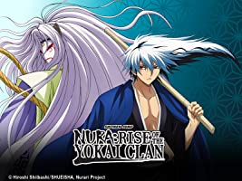 Nura: Rise of the Yokai Clan Season 1 Volume 2