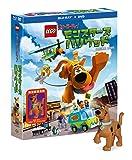 LEGO(R)スクービー・ドゥー : モンスターズ・ハリウッド ブルーレイ&DVDセット(2枚組)スクービー ミニフィギュア付き [Blu-ray]