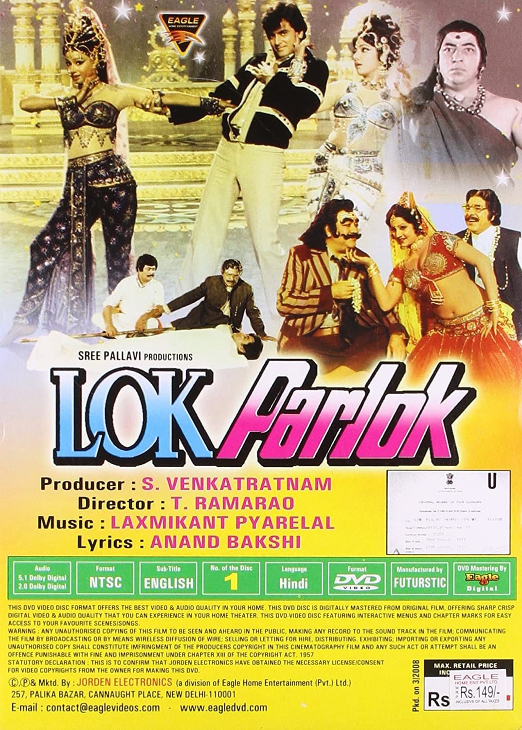 Amazon: Buy Lok Parlok Dvd, Bluray Online At Best Prices In India Movies &