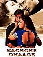 Kachche Dhaage (English Subtitled) [HD]