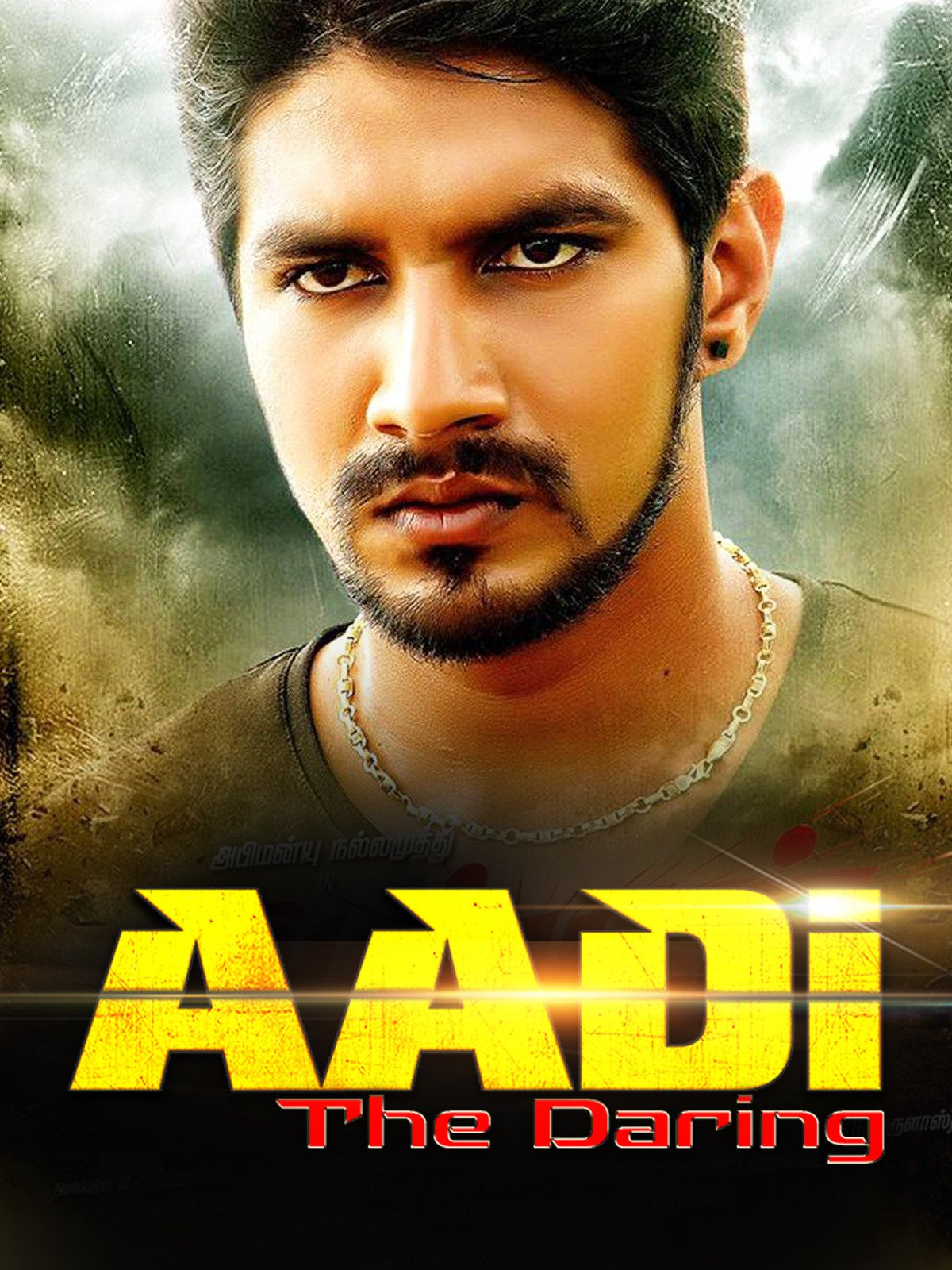 Aadi The Daring