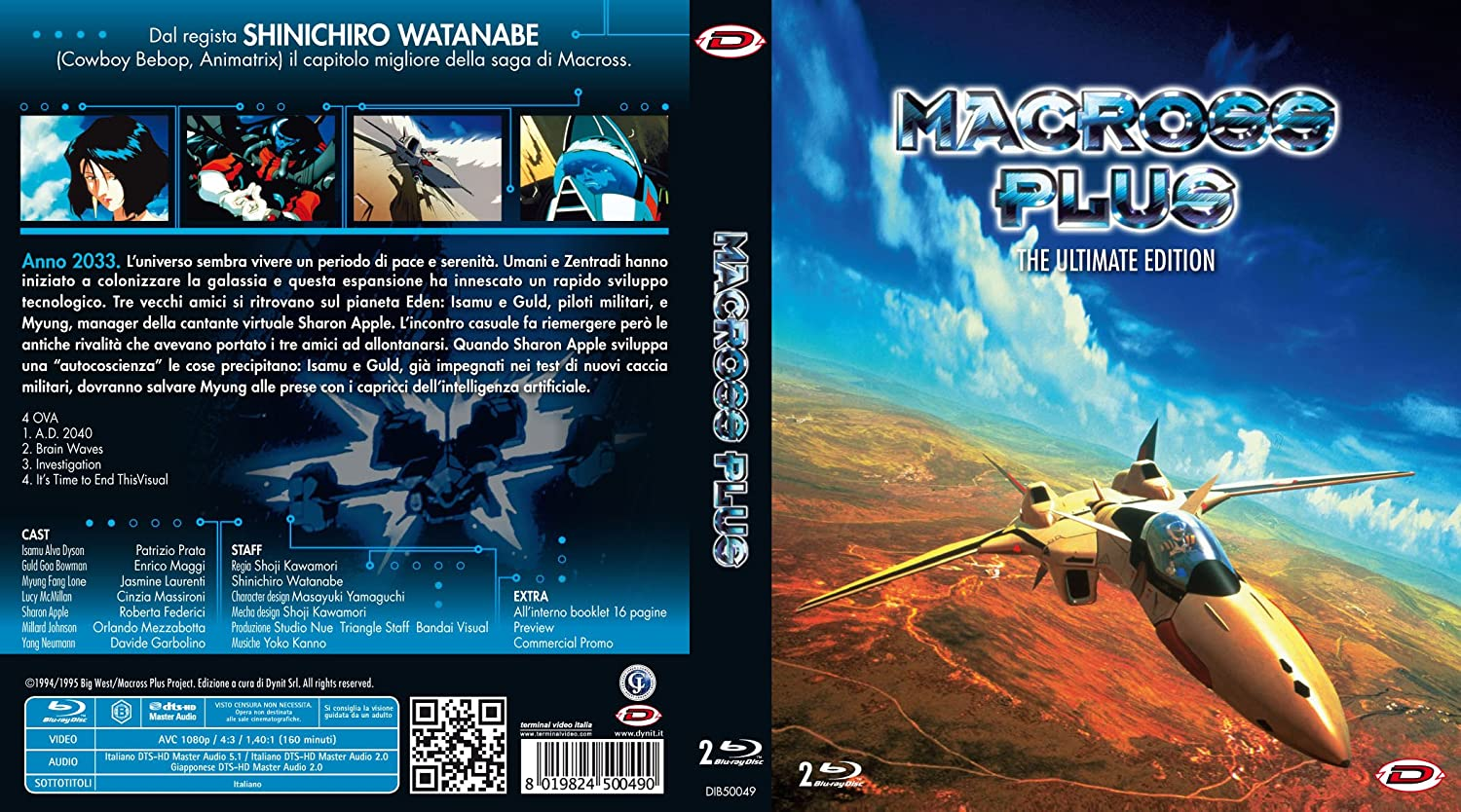 Macross Plus Dvd Amazon.com Macross Plus The