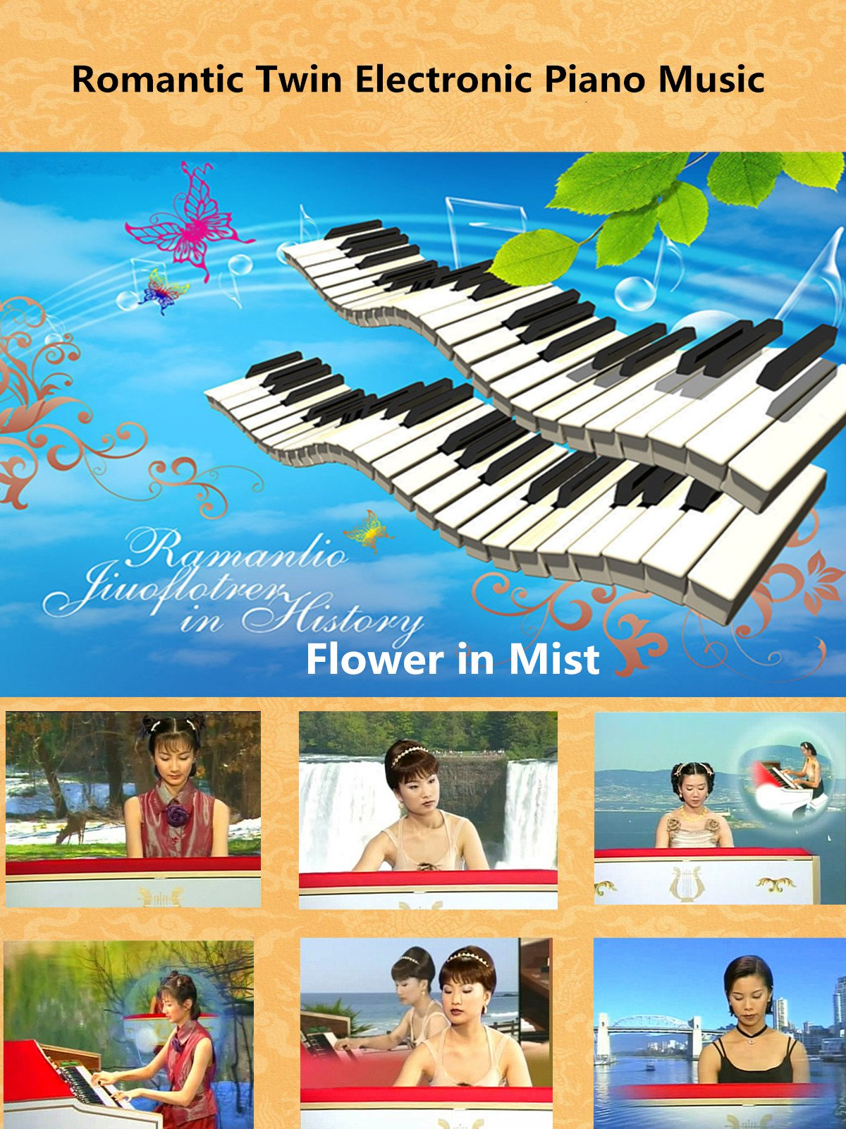 Clip: Flower in Mist