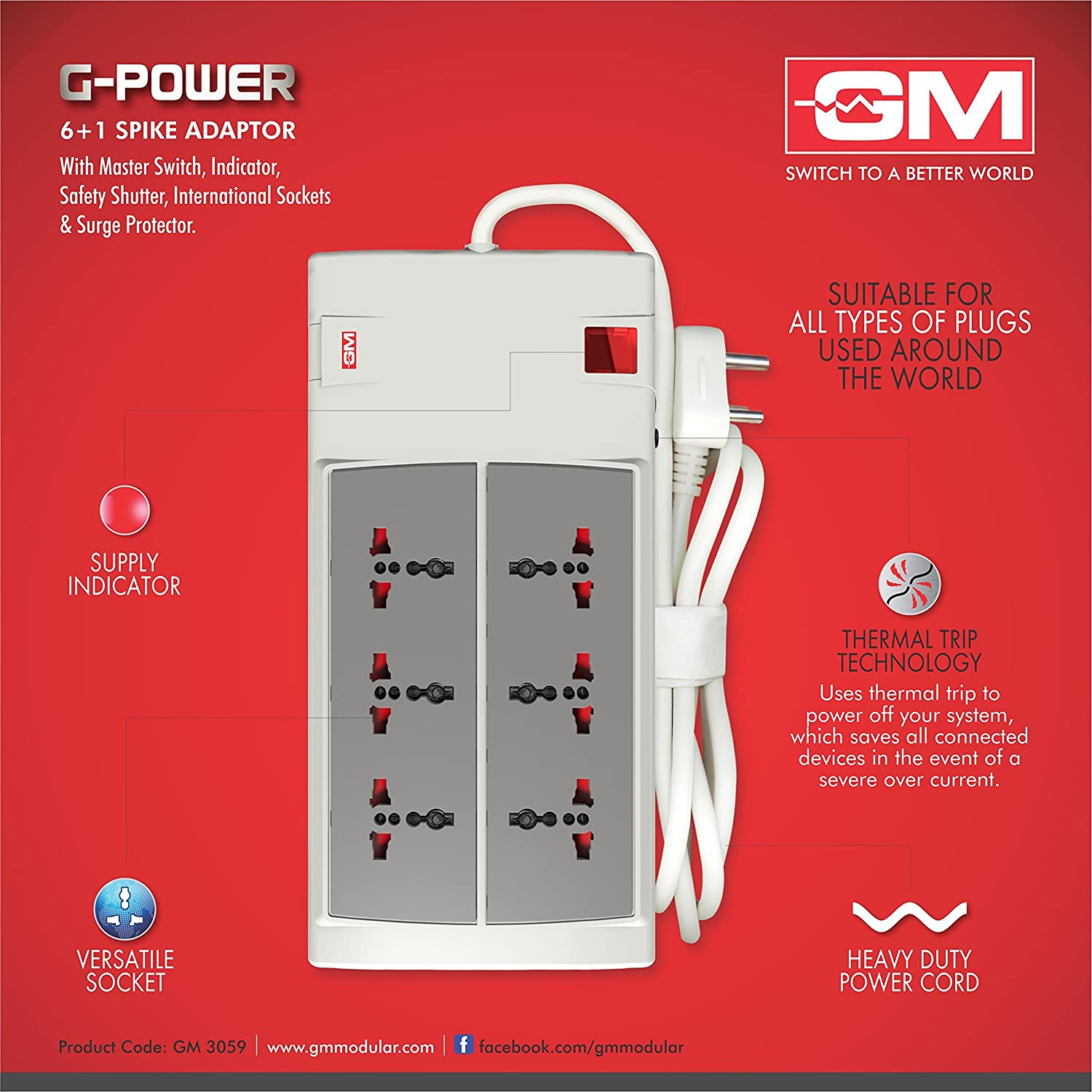 gm g power spike guard master switch indicator gm 3059 g power 6 1 spike guard master switch indicator safety shutter international sockets and surge protector in home improvement