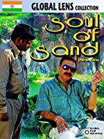 Soul of Sand (Pairon Talle)(English Subtitled)