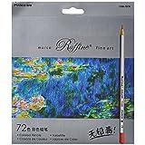 Marco ade 72-color Raffine Fine Art Colored Pencils/ Drawing Pencils for Sketch/ Secret Garden Coloring Book (Not Included)